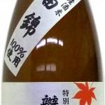 辯天 ひやおろし 特別純米酒 山田錦 720ml